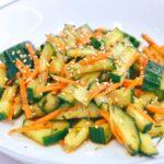 Comida a domicilio - Ensalada tailandesa de pepino